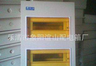 厂家来图加工 户内弱电配电照明箱 豪华型住宅照明箱;