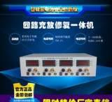 杭州蓄久科技 四路智能蓄电池充放电检测/修复一体机;