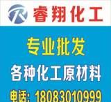 氧化鐵黑-重慶 四川 貴州地區銷售-質量保證-睿翔化工-助您成功-;