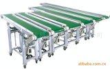 强力推荐 注塑机自动PVC输送带 300*1500mm 挡边输送带;