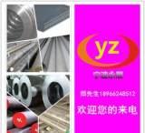 TC4 GR5钛棒 有色金属 TC4 GR5钛合金板 钛合金管 钛合金价格专业;