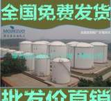 【全国发货】煤油 航空煤油 清洗煤油 3号喷气燃料 150KG 批发价;