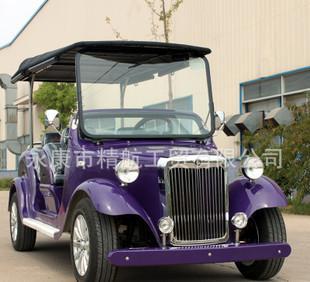 точность навигации JH-LYC6 6 место электромобили | экскурсионный автомобиль | показов недвижимости специальный автомобиль