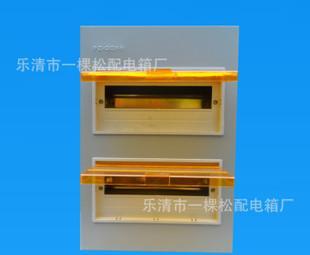 厂家直销PZ30照明箱配电箱 30#pz30回路箱 可加工非标pz30回路箱;