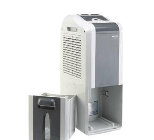 YADU retail wholesale home dehumidifier dehumidifier dehumidifier ultra cheap YADU C300B