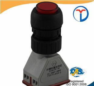 亿联正品特价BL8050防爆按钮式升级版多色混批开关元件;