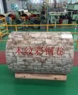 供应 涂镀产品/彩涂板(卷);