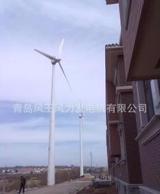 生产供应风力发电机、风能设备、变桨风力发电机50KW;