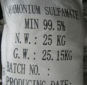 99.5 氨基磺酸 13604009186;