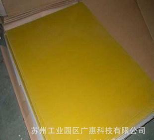 防静电FR-4玻璃纤维板 GTR1500