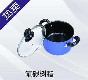 Fluorocarbon resin high-temperature cooking fluorocarbon resin of environmental quality