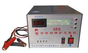 производственно - типа ремонта электронных зарядное устройство - микрокомпьютер автоматическое зарядное устройство, модель зарядное устройство