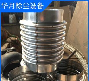 производства и поставок высокотемпературных неметаллических компенсатор неметаллических гибкий компенсатор