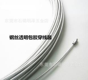 加粗钢丝包胶电工穿线器 引线器 电线网线穿管器