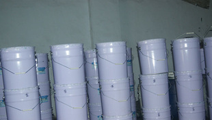 Specializing in the production of waterproof elastic latex coating