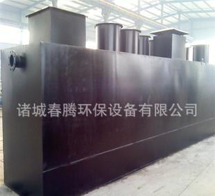 春腾专业供应 一体化污水处理设备(煤矿) 生活污水处理成套设备;