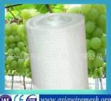 安平東亞絲,專業生產 玻璃纖維 網格布價格;
