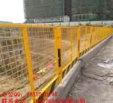 厂家供应公路设施 高速公路护栏网隔离栏 公路桥梁护栏网;