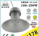 高端 led工矿灯 科锐明纬 90lm/W 100w工矿灯 照明工业 工厂灯;