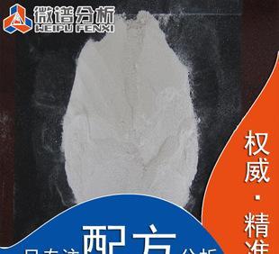 Latex waterproof latex paint for interior wall latex latex