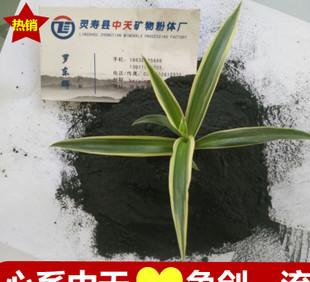 Humic acid organic fertilizer humic acid Zhongtian mining everything
