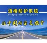厂家直销特供特种建材 沥青路面冷灌缝胶 道路防护材料;