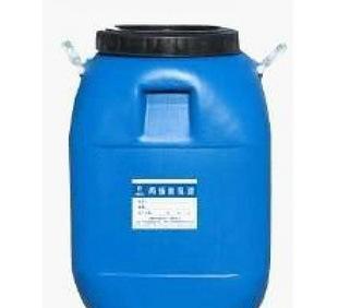 125公斤塑料桶真石漆大全图片
