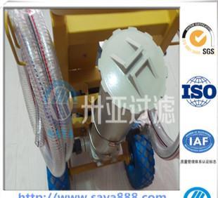 河南滤油机厂家供应高精度废油再生设备LYC-32A便移式滤油小车;
