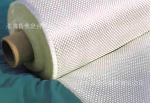 低价销售 玻璃纤维布 中碱玻纤 玻璃钢纤维(04);