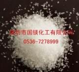 颗粒七水硫酸镁 工业级潍坊化工无机盐工业硫酸镁 白色结晶 批发;