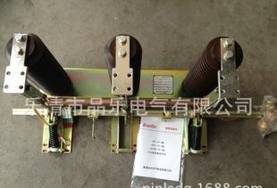 переключатель заземления JN15-40.5kv высокого давления