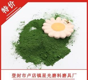 العرض من إنتاج أكسيد الكروم الأخضر تستخدم في الطلاء مواد البناء المستخدمة في إنتاج التلوين