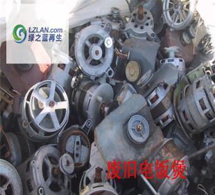 回收一切电饭锅、电饭煲、报废电饭锅;