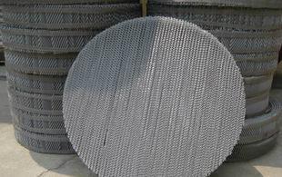 厂家直供丝网波纹化工填料(不锈钢丝网波纹填料,不锈钢丝网填料);