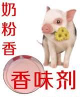 厂家热销诱食 兽禽饲料添加剂 奶香香味高含量香精 奶粉香气香精;