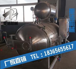 консервированные фрукты температуру стерилизации котел котел горизонтального стерилизации питание стерилизации оборудования