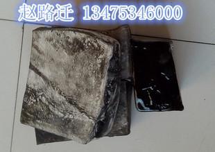 KS土工膜专用热熔胶 排水板胶粘剂工地施工材料 山东东方;