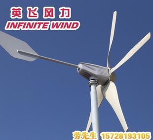 厂家供应600W太阳能发电机 风能设备;