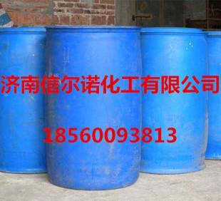 厂家直销现货供应建筑甲基磺酸 70% 支持网购甲基磺酸;