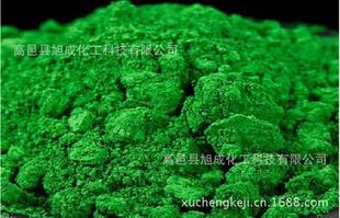 وتجهيز والمبيعات أكسيد الكروم الأخضر أكسيد الكروم
