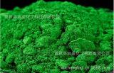 加工 销售 氧化铬绿 三氧化二铬;