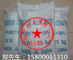 Глюконат натрия гидрокси кислоты натрия уже пять конкретных замедлителя смеси глины добавки (агент по продаже)