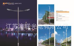 厂家销售加工户外照明路灯杆,高杆,太阳能灯杆,LED灯杆;