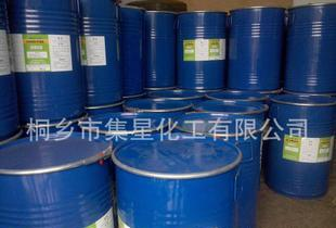 The supply of oil and water repellent finishing agent for textile, Daikin TG-410HN