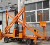 折臂式升降台折臂升降平台折臂式高空作业车起重装卸设备质量第一;