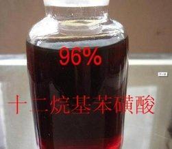供应磺酸 洗洁精原料 十二烷基苯磺酸 南京一厂磺酸96% 洗涤原料;