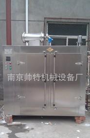 水浴烘箱 水加热烘箱 防爆水浴烘箱 火工产品烘箱 不锈钢烘箱;