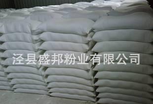 بيع الغذاء الصف كربونات الكالسيوم الثقيلة كربونات الكالسيوم مسحوق كربونات الكالسيوم كربونات الكالسيوم كربونات الكالسيوم الحبوب سوبر وايت
