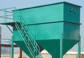 厂家生产设计新型煤矿污废水处理设备煤矿废水处理环保设备;