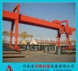 交通运输设备 龙门吊机 新乡起重机 葫芦门式起重机;